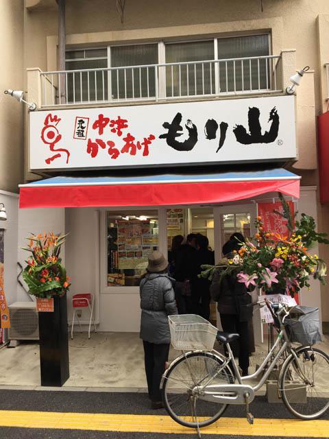 moriyama_001.jpeg