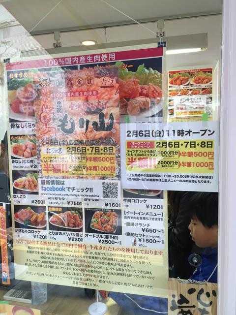 moriyama_002.jpeg