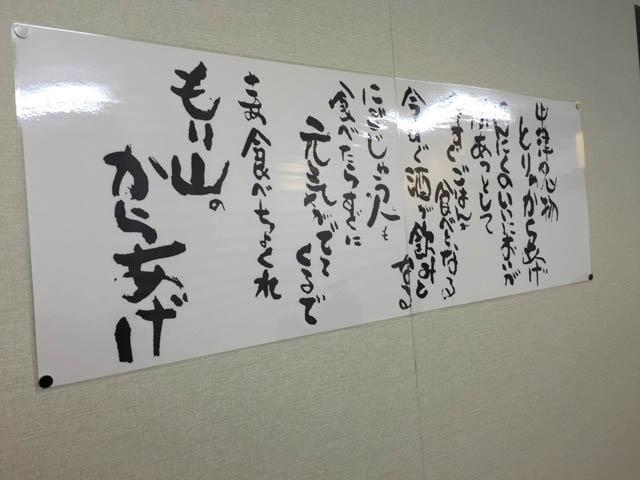 moriyama_004.jpeg