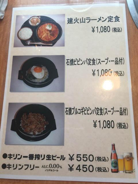 nachipoku_004.jpeg