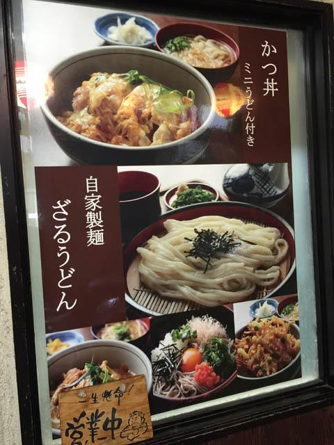 sakaeya_003.jpeg