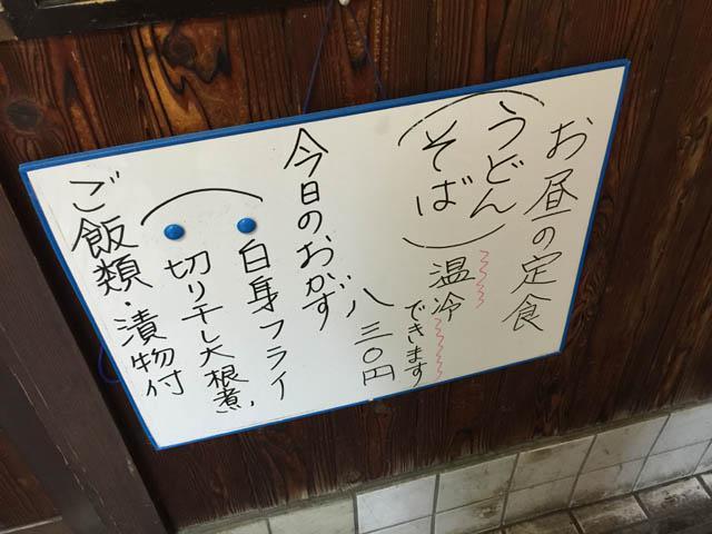 sakaeya_004.jpeg