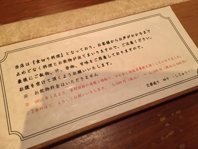 shijyu_008.jpeg