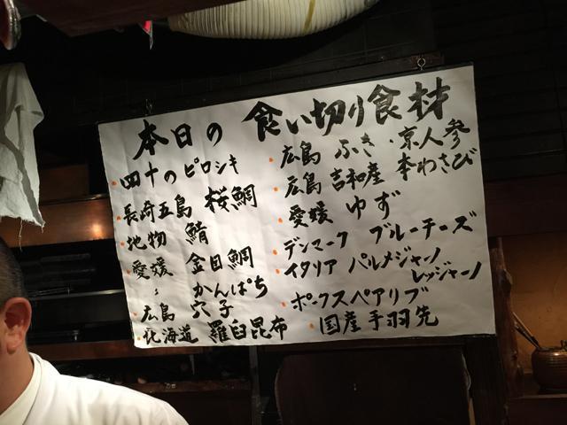 shijyu_045.jpeg