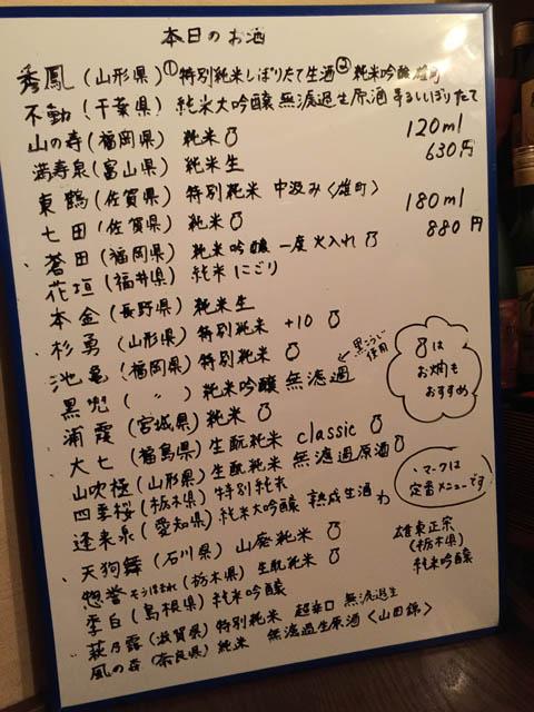 usagi_003.jpg