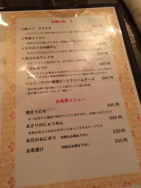 usagi_011.jpg