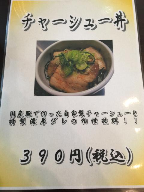 yamane2_006.jpeg
