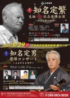 B2ポスター(小)