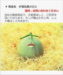 th_furusato3_20150813101111fc6.jpg