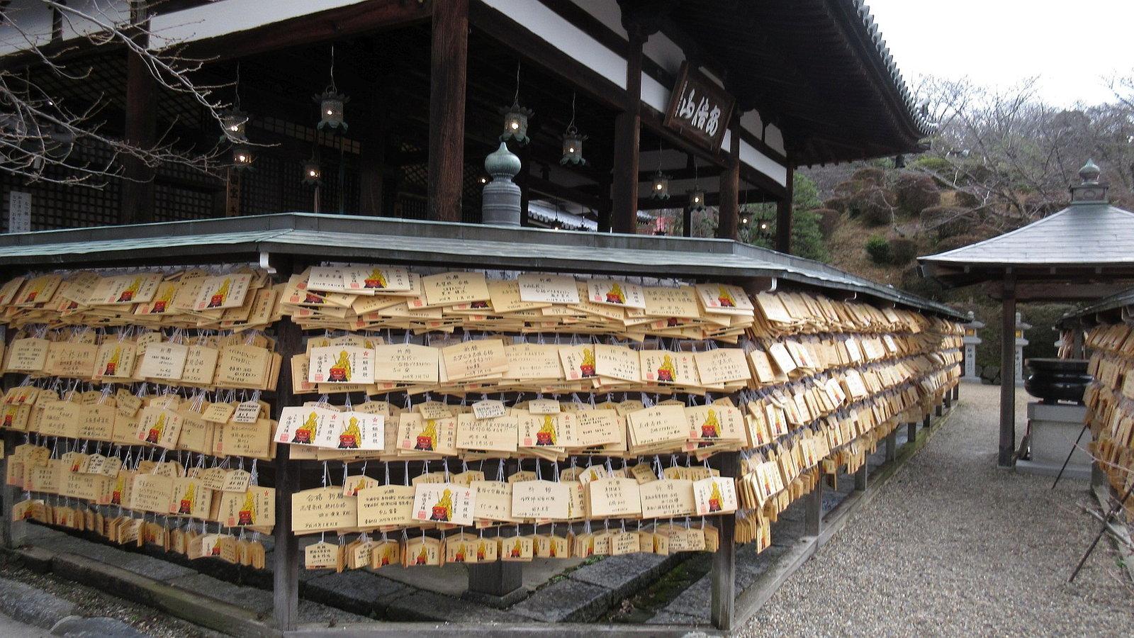 奈良13仏33-IMG_0059