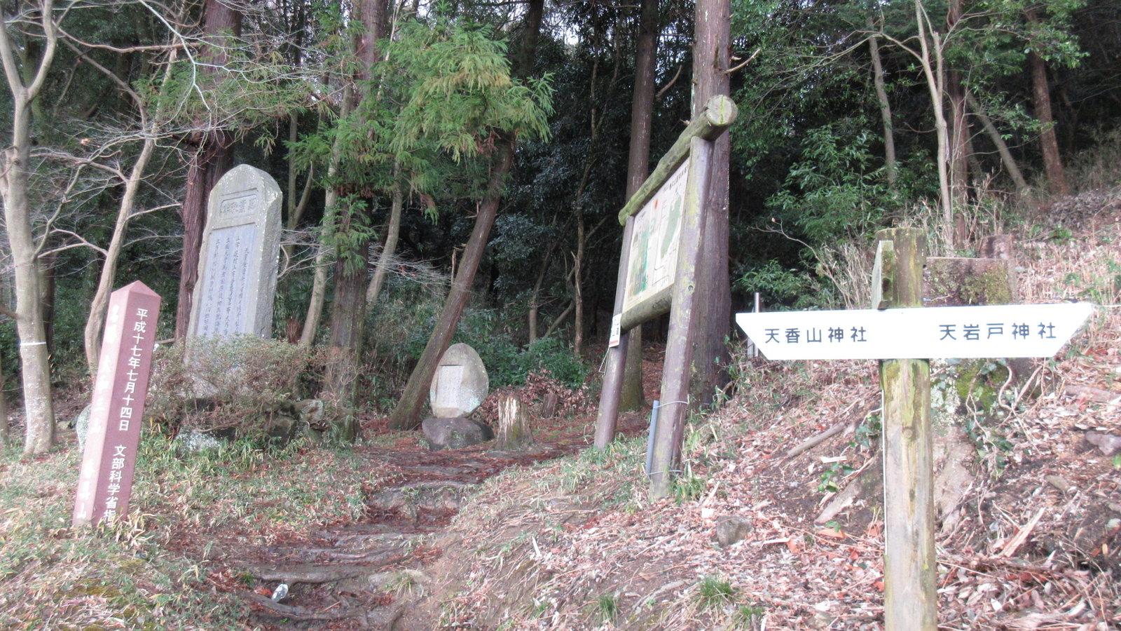 奈良13仏25-IMG_0043