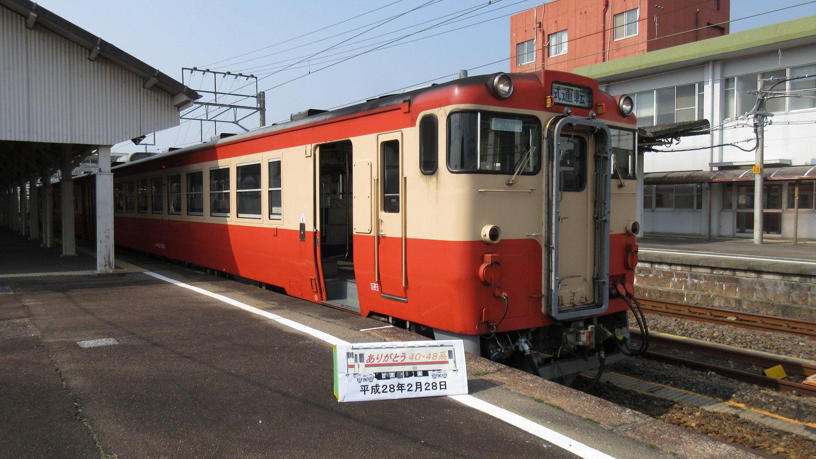 関宿51-IMG_0101