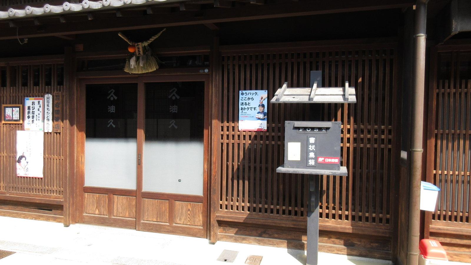 関宿41-IMG_0079