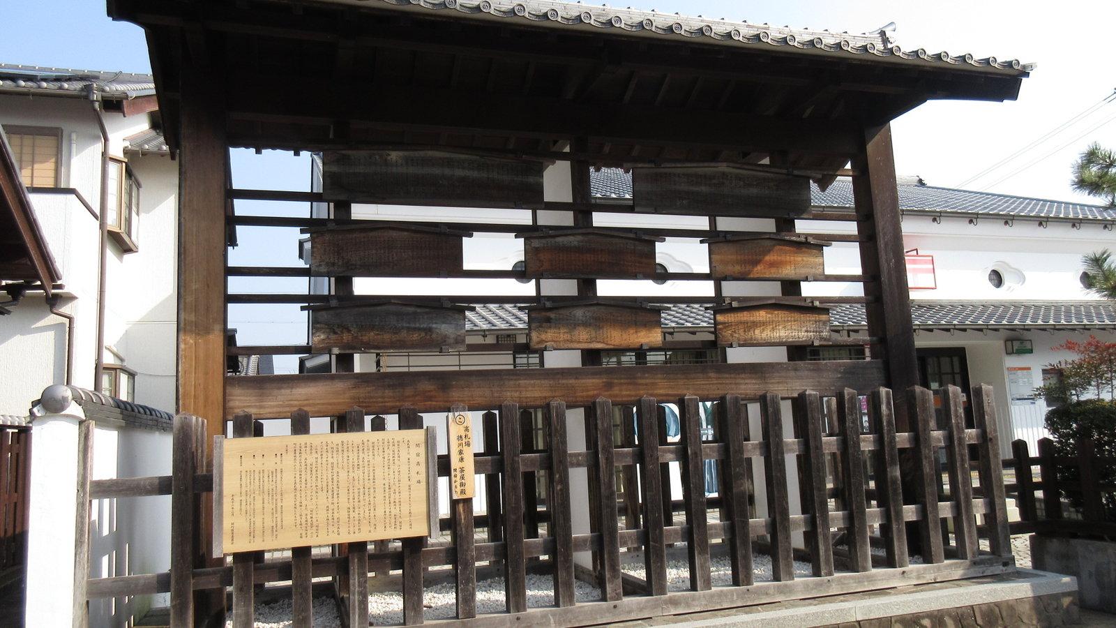 関宿15-IMG_0022