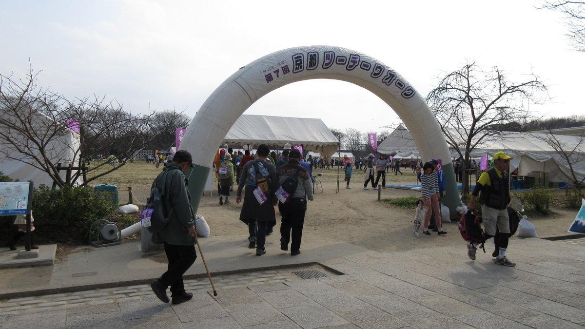 1603京都2d1-34-IMG_0047