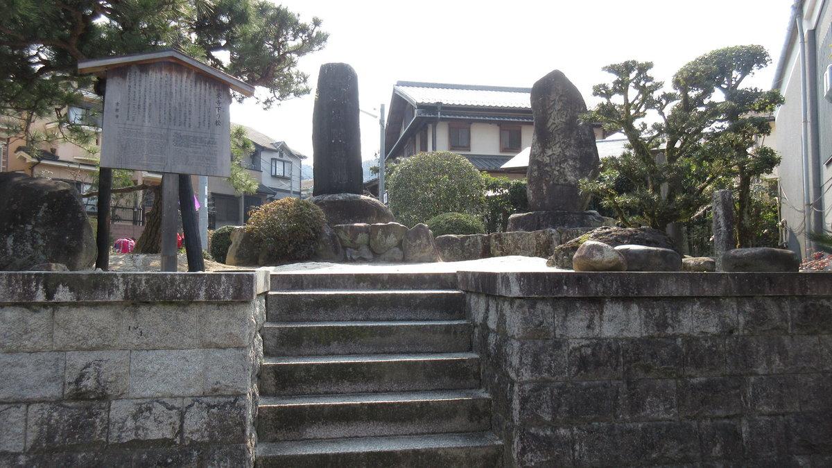 1603京都2d1-19-IMG_0026