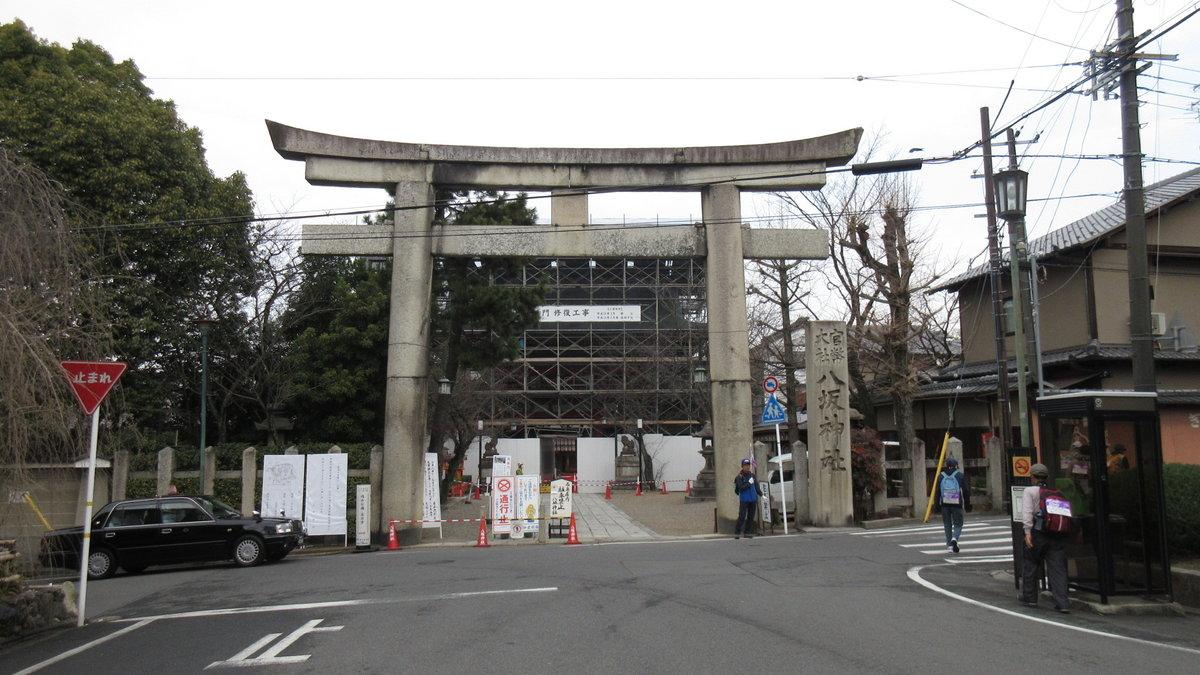 1603京都2d1-11-IMG_0016