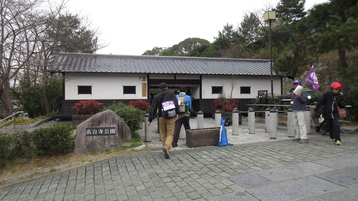 1603京都2d1-10-IMG_0014
