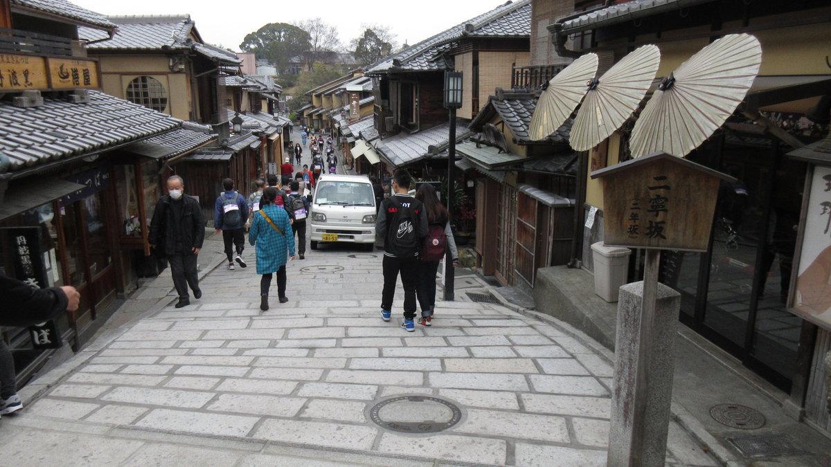 1603京都2d1-09-IMG_0013