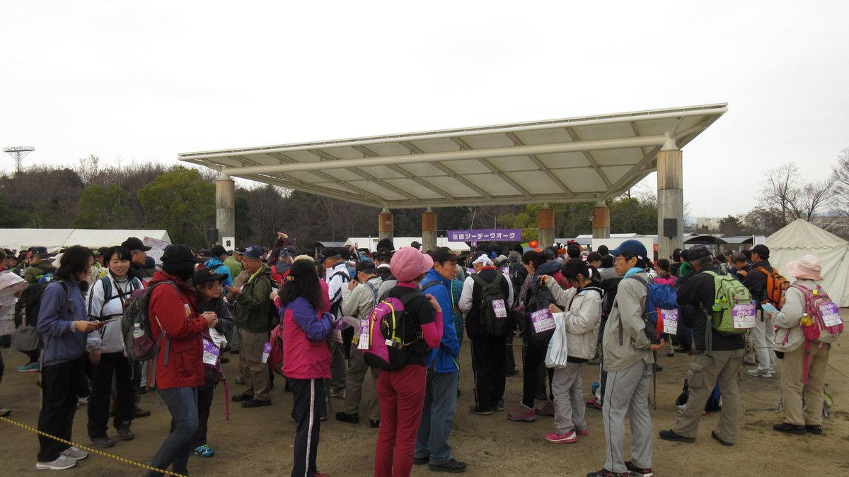 1603京都2d1-02-IMG_0001