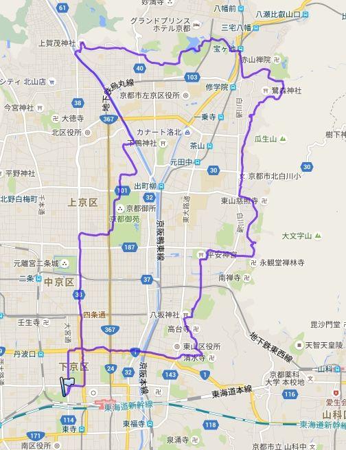 1603京都2d1-01-軌跡