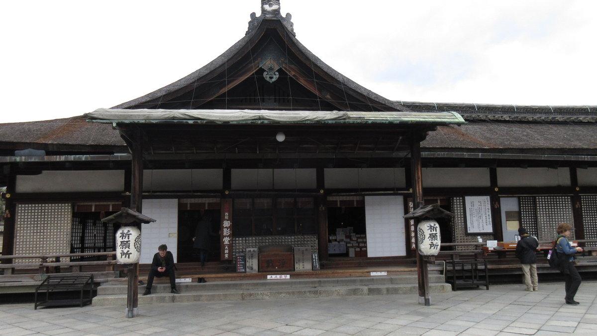 1603京都2d2-25-IMG_0038
