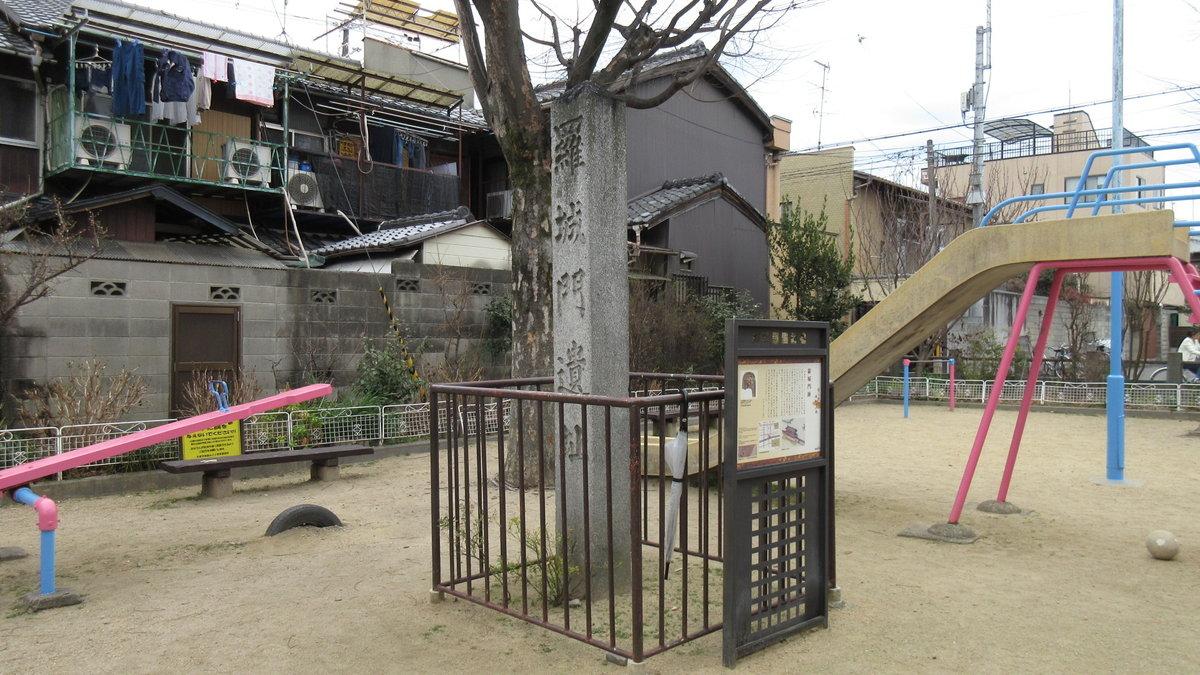 1603京都2d2-23-IMG_0035