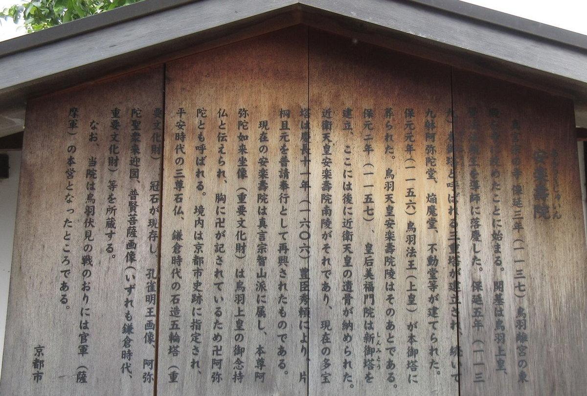 1603京都2d2-17-IMG_0023b