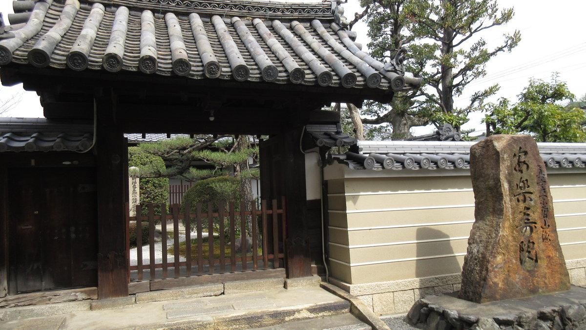 1603京都2d2-16-IMG_0023a