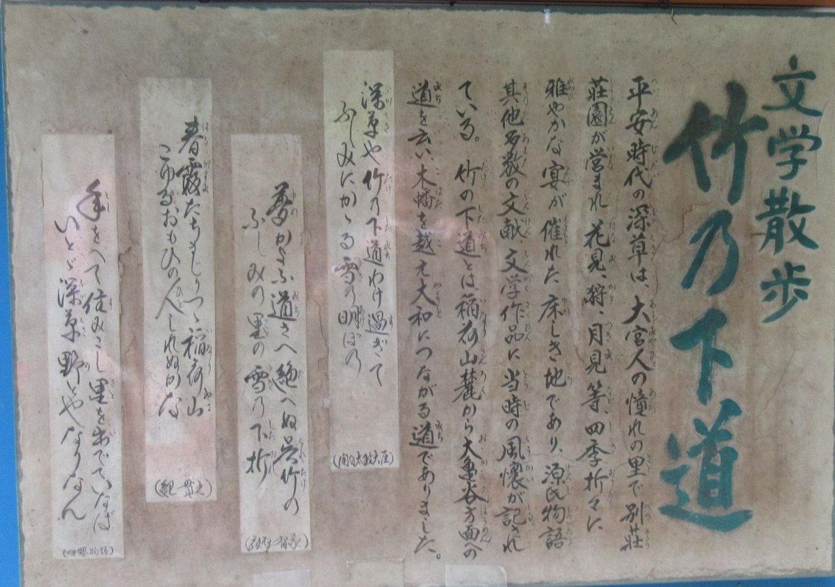 1603京都2d2-14-IMG_0021a
