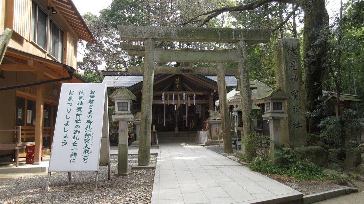 1603京都2d2-13-IMG_0018