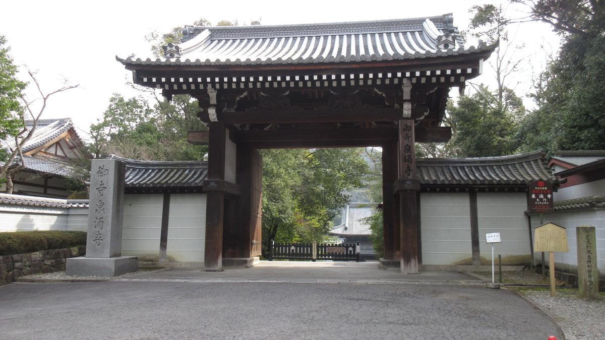 1603京都2d2-04-IMG_0006