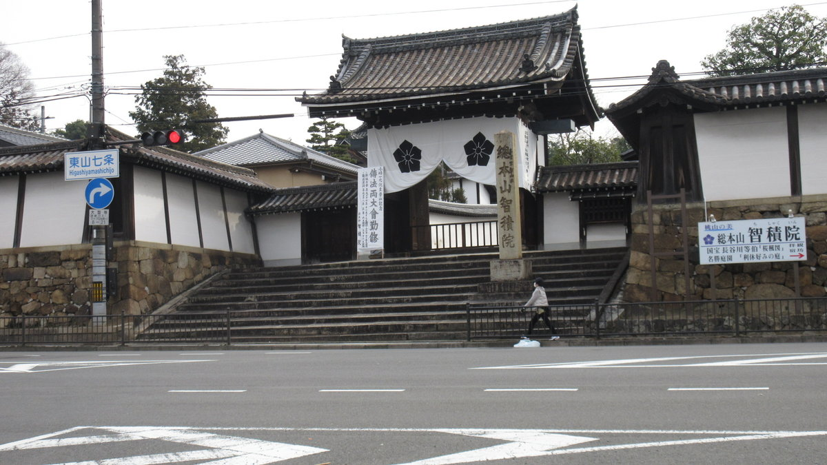 1603京都2d2-03-IMG_0003