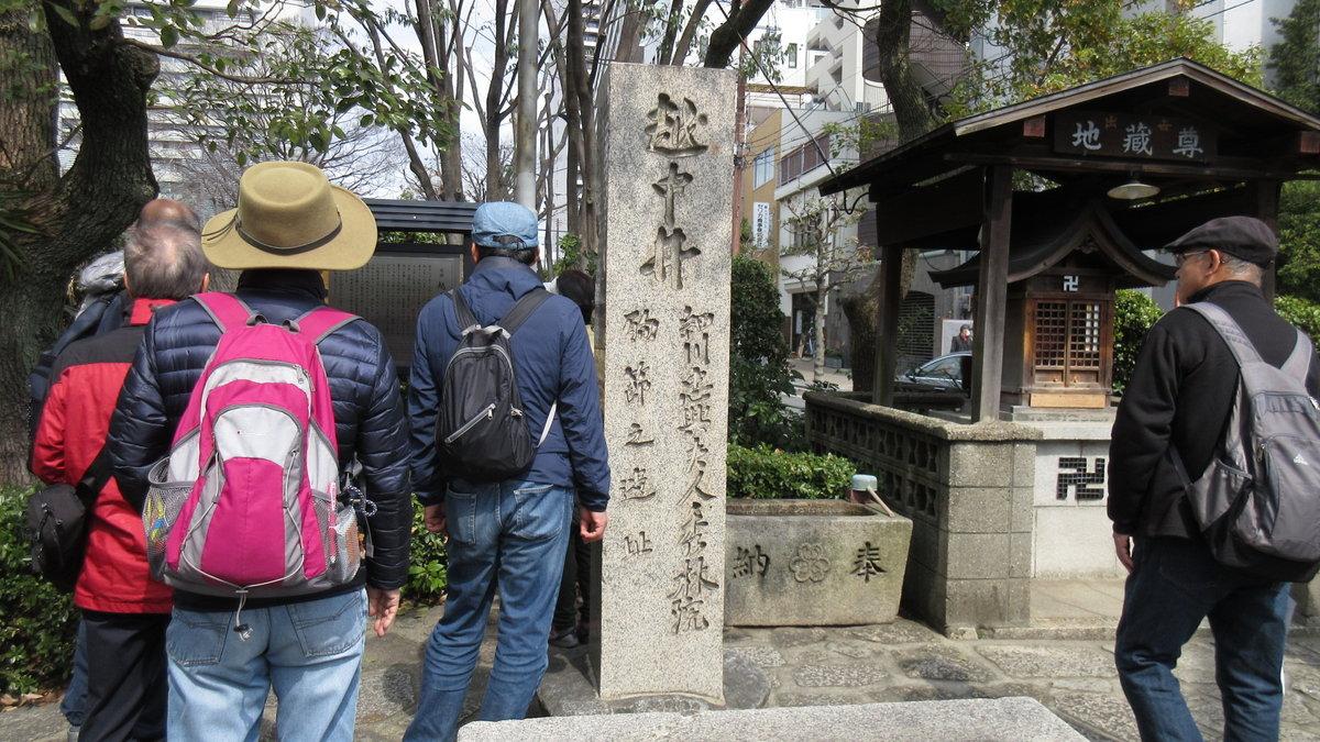 1603大阪-37-IMG_0079