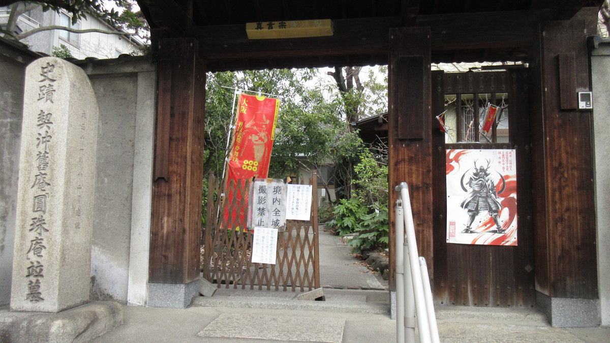 1603大阪-31-IMG_0061