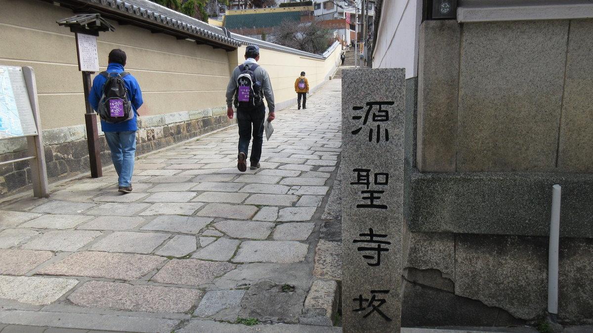 1603大阪-21-IMG_0043