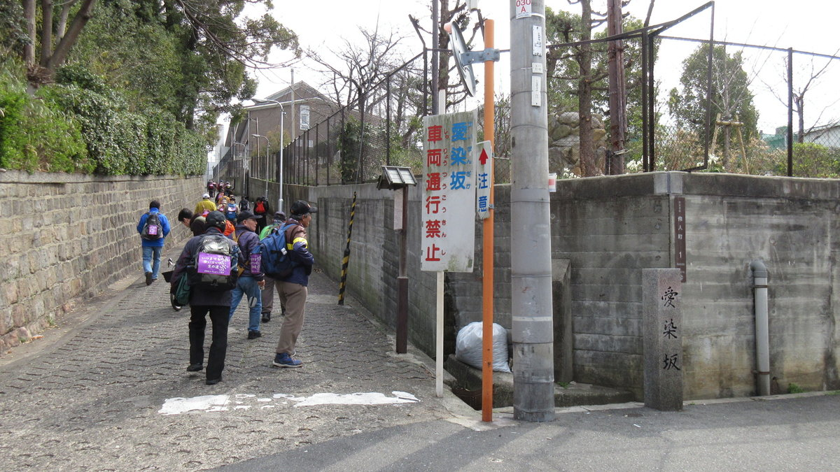 1603大阪-14-IMG_0025