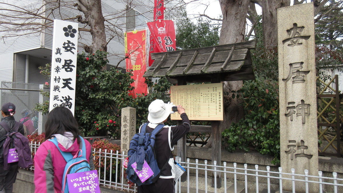 1603大阪-08-IMG_0015