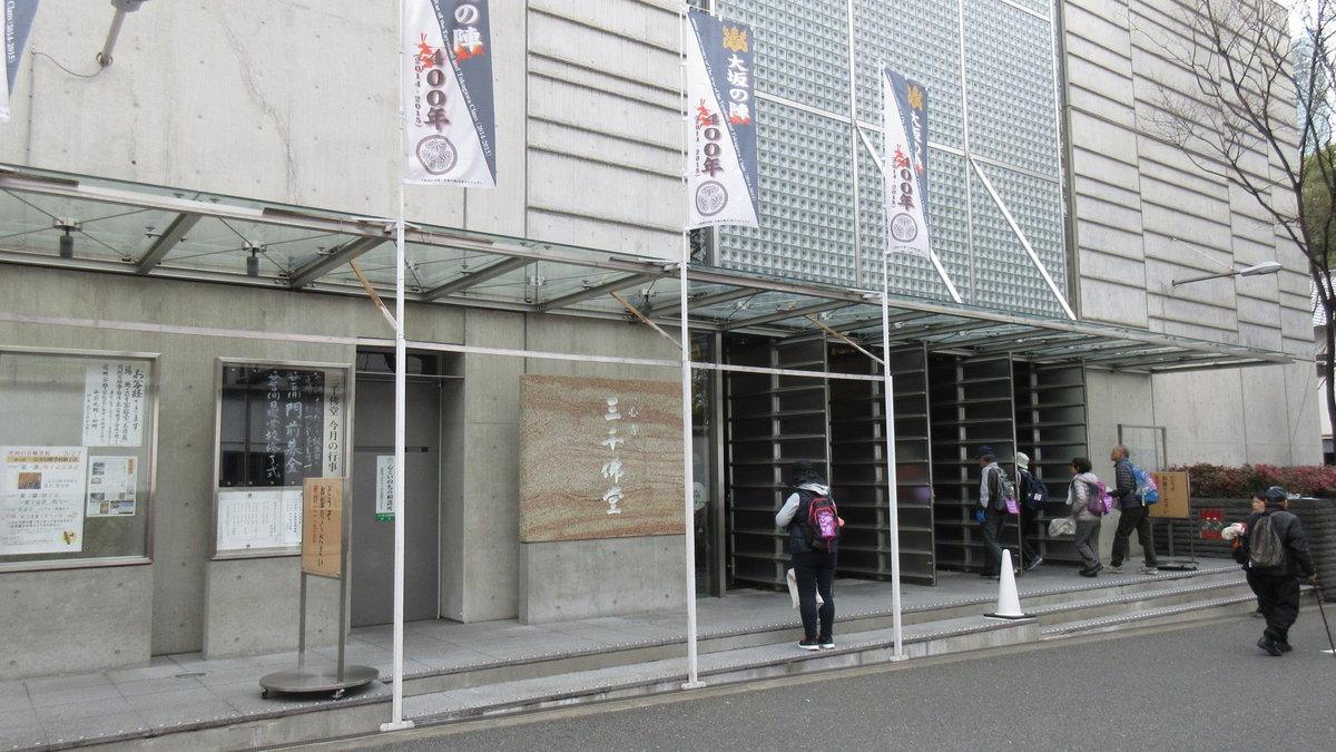 1603大阪-07-IMG_0011