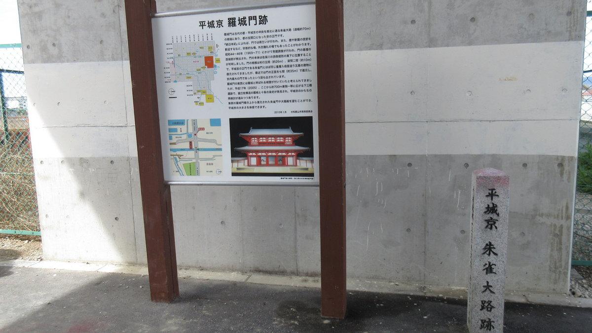 1604奈良-13-IMG_0030