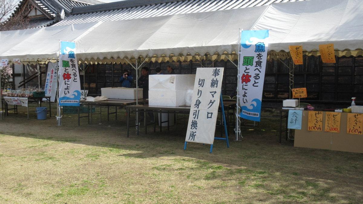 1604奈良-09-IMG_0018