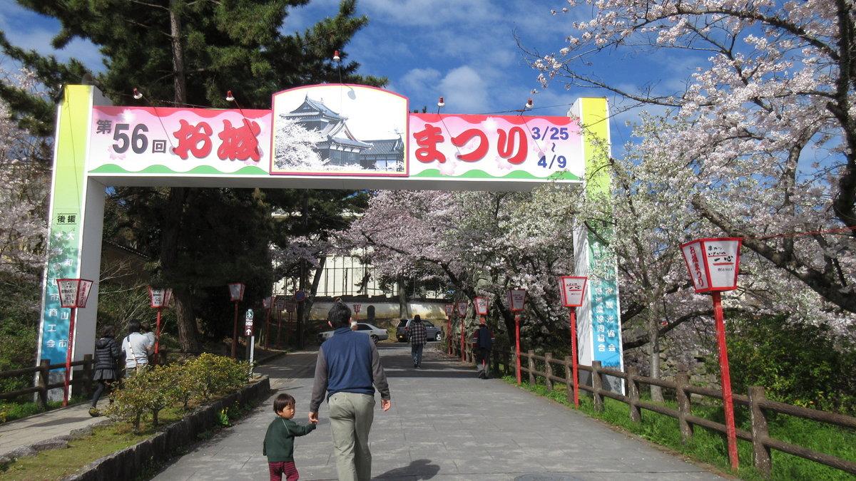 1604奈良-05-IMG_0009