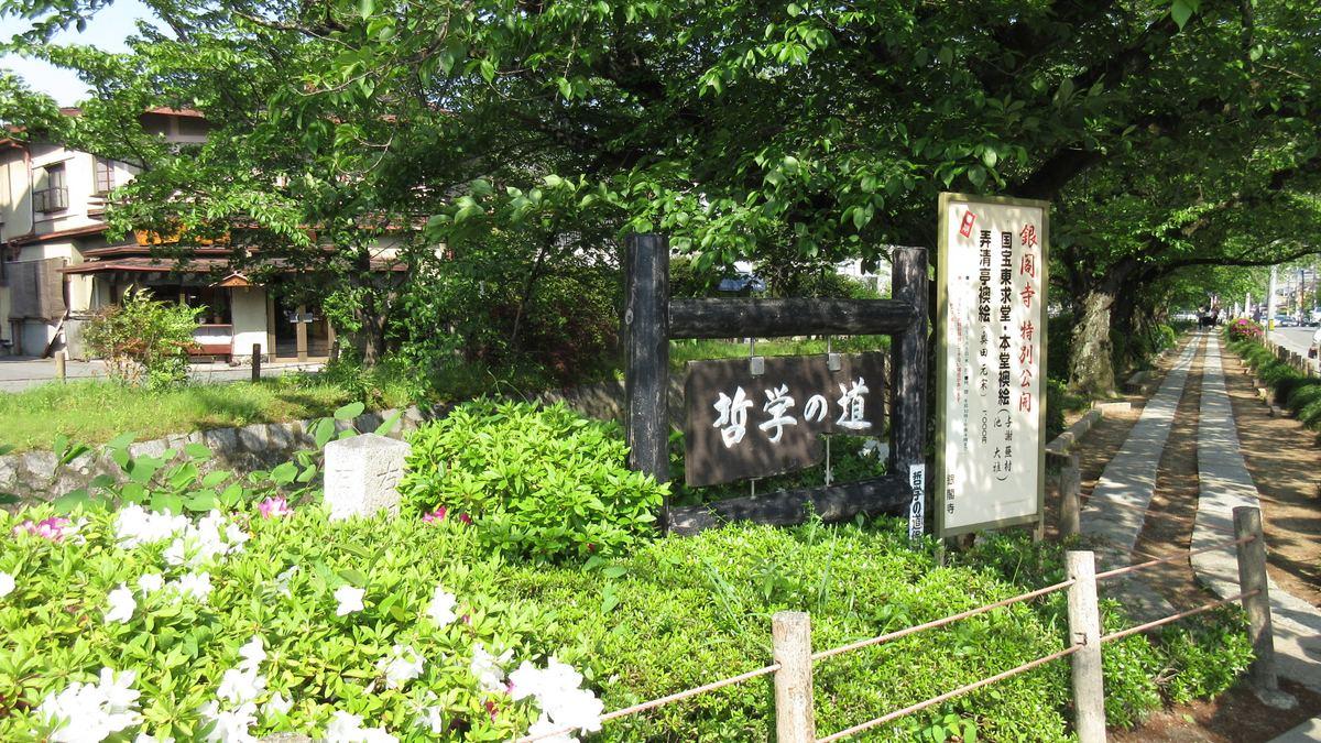1604東山-37-IMG_0219