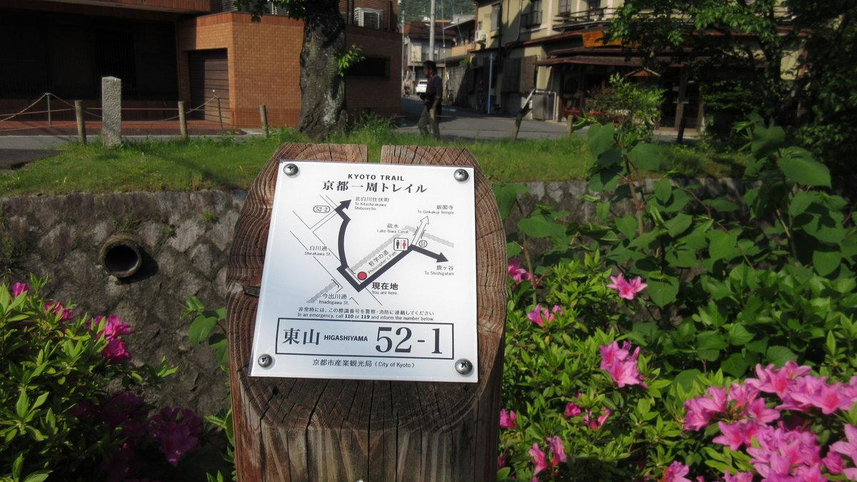 1604東山-36-IMG_0218
