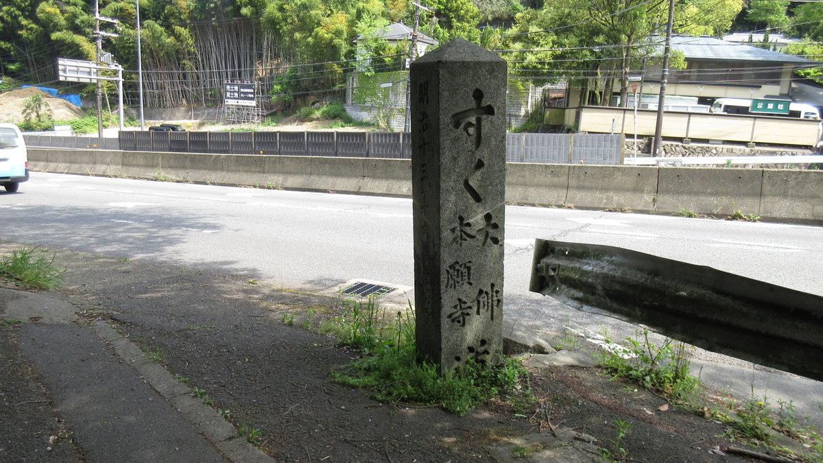 1604東山-13-IMG_0124