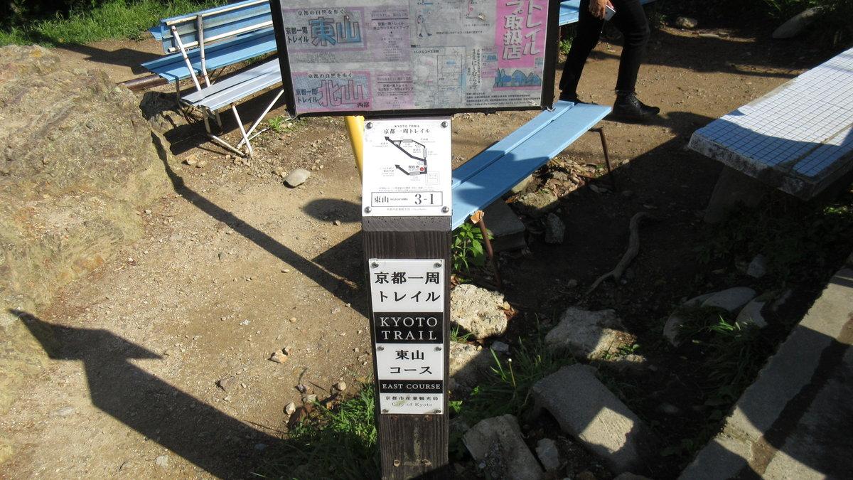 1604東山-05-IMG_0108