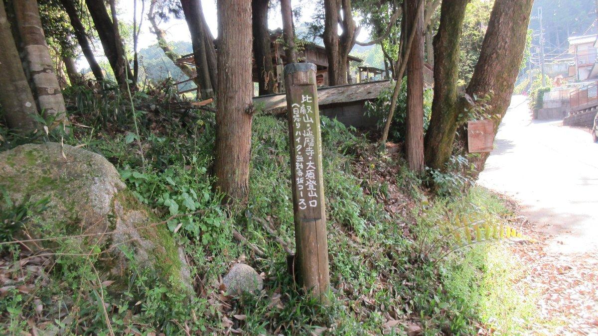 1605比叡山-70-IMG_0404