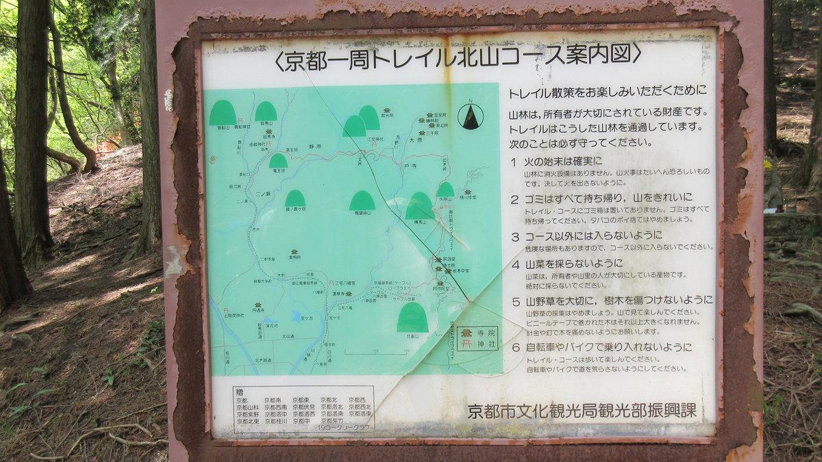 1605比叡山-32-IMG_0294