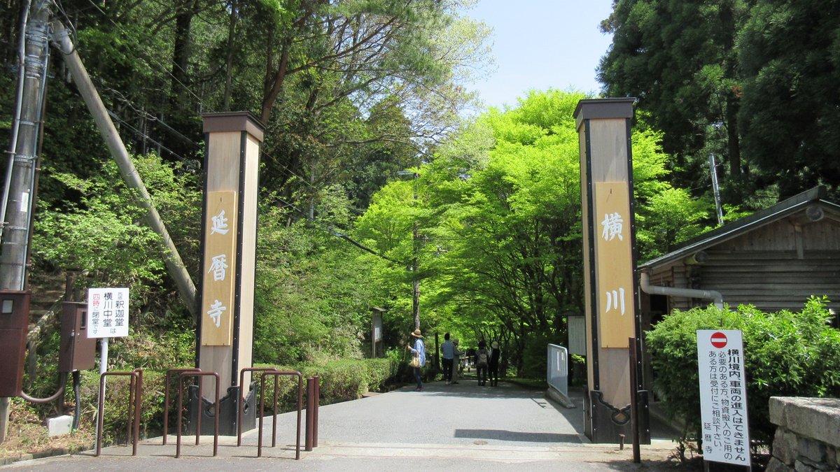 1605比叡山-26-IMG_0284