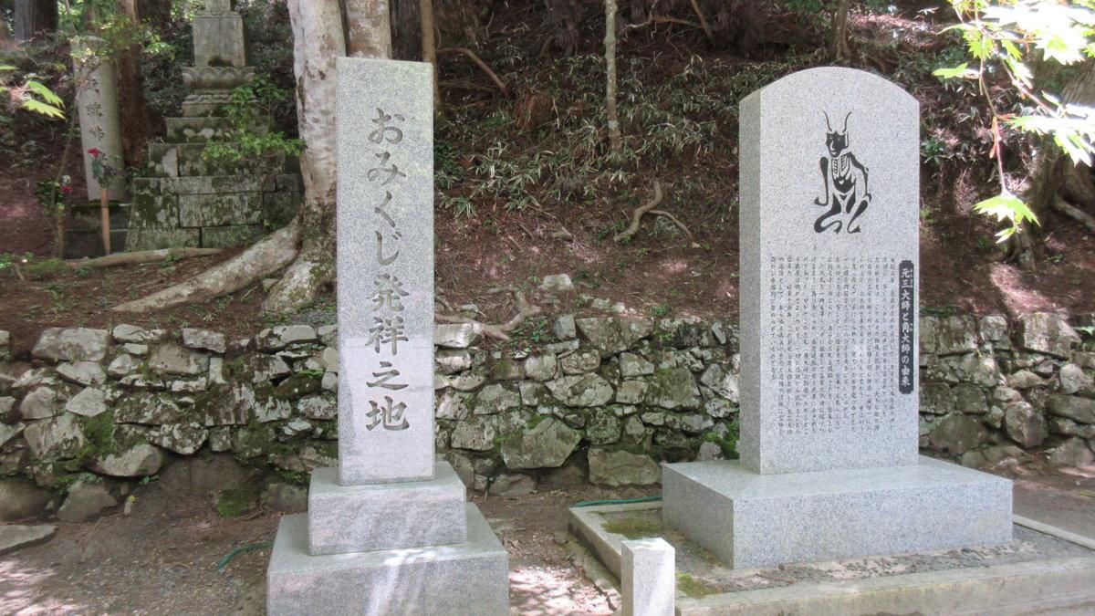 1605比叡山-18-IMG_0266
